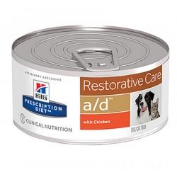 Hill's Prescription Diet a/d Restorative Care Τροφή Για Σκύλους & Γάτες Με Κοτόπουλο 156gr