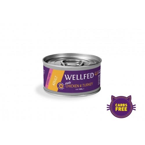 Wellfed Sterilised-Adult-Chicken-Turkey 100gr