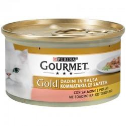 Purina Gourmet Gold Κομματάκια σε σάλτσα Σολομός & Κοτόπουλο 85gr